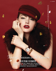 Em Marie in watch and beret